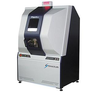 Rigaku SmartLab - High Resolution X-Ray Diffractometer (XRD)